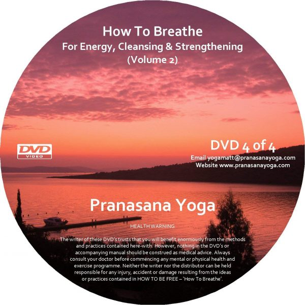 How to Breathe fo Energy Cleansing and Strengthening2 dvd